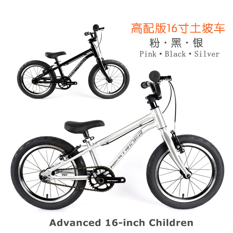 Bestrider 16-inch Children's Professional Slope Bicycle 5.9KG Aluminium Alloy Bearing For Ergonomic Child Car
