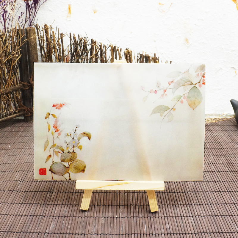 Sui Yue Fang Translucent Hazy Chinese-style Retro Sulfuric Acid Paper Envelope Of Spray Dream Shadow