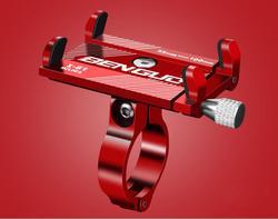 GloryStar алюминиевый сплав мотоцикл велосипед MTB руль сотовый телефон gps держатель крепление