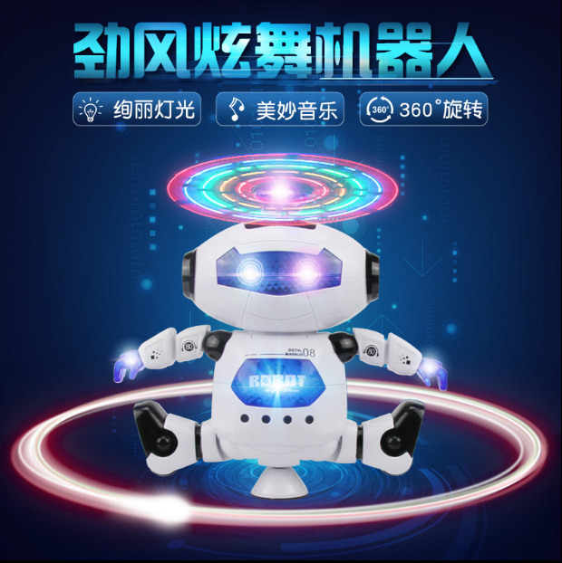 New Style Space Dancing Electric Robot 360-Degree Rotating Light And Sound Infrared Stall Hot Selling Toy
