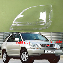 For 1998 1999 2000 2001 2002 Lexus RX300 Headlamp Lamp Cover Glass Lamp Shell Headlight Cover Transparent Lampshade Lens
