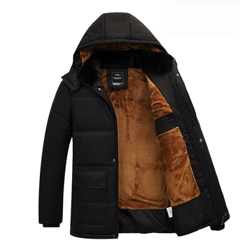 2020 New Men Jacket Coats Thicken Warm Winter Windproof Jackets Casual Mens Down Parka Hooded Outwear Cotton-padded Jacket children winter jacket kids winter jackets thicken warm cotton corduroy girls winter coat detachable collar hooded kids outwear