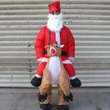 Christmas Activities Inflatable Clothing Santa Claus Inflatable Clothing Stage Performance Adult Christmas Inflatable Clothing