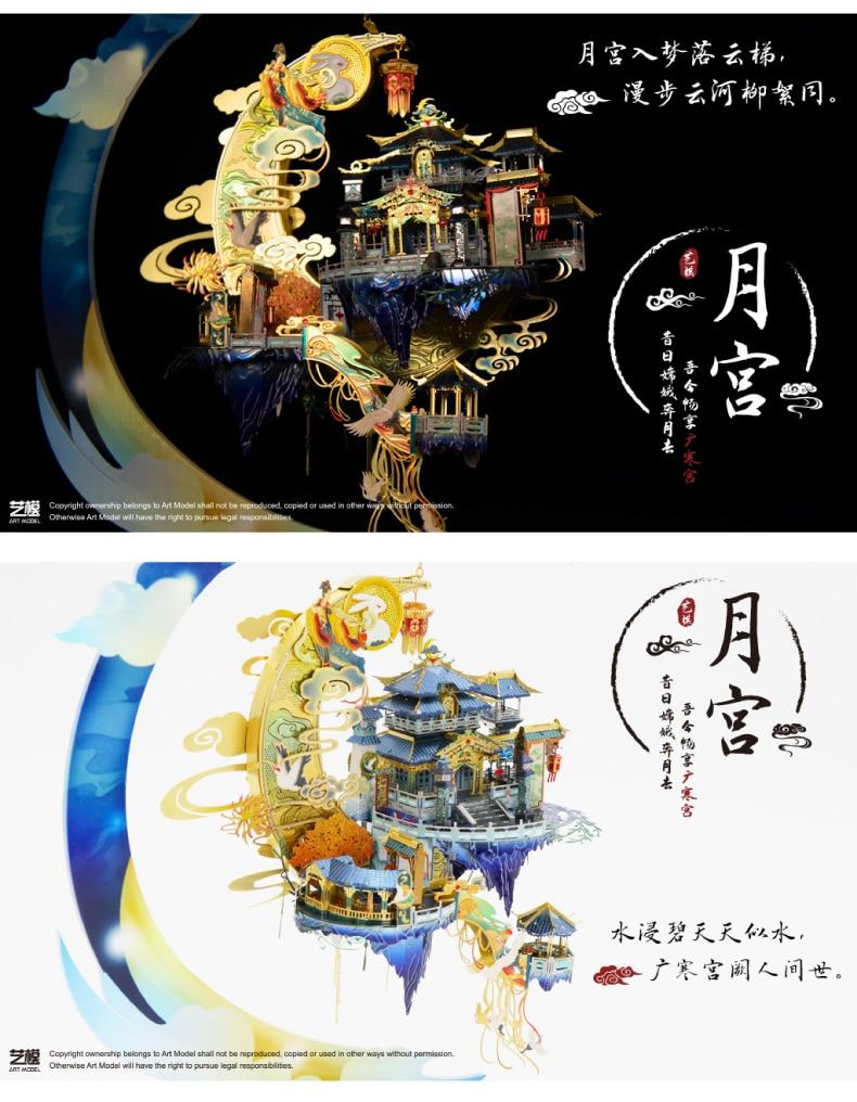 3d todo o metal tridimensional puzzle lua