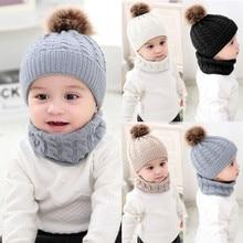 2 шт., шляпы детские для девочки, мальчики, зимняя теплая вязаная шерстяная шапка, шапочка+ шарф, теплый комплект для детей 0-2 лет, шапка C800