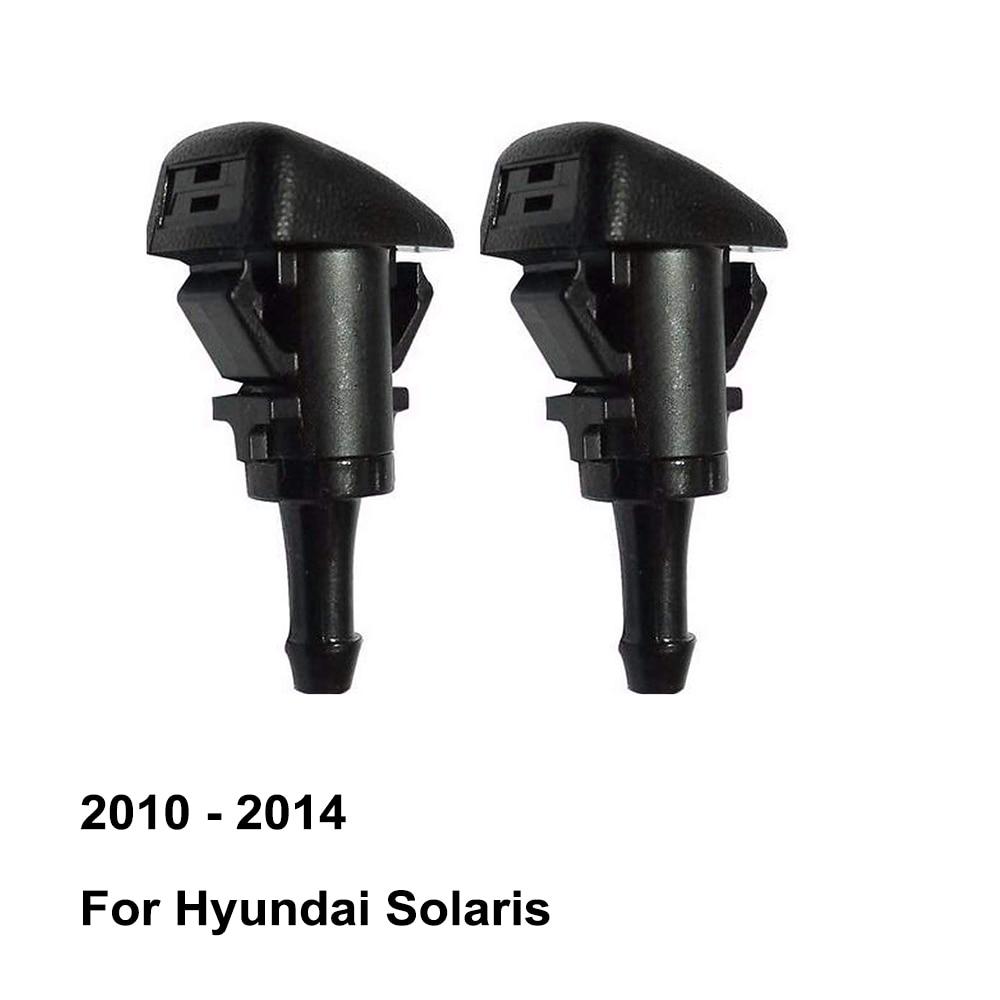 Переднее сопло омывателя ветрового стекла 986303J000 для Hyundai Solaris ( 2010 - 2014) (упаковка из 2 шт.)