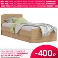 Кровать Ирина 800 (основание жесткое) (Дуб Сантана золотистый, ЛДСП, Дуб Сантана золотистый, 800х1950 мм) Омскмебель