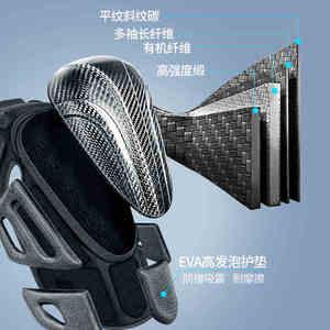 Fibra de carbono joelheiras elbowpads motocicleta engrenagem protetora de corrida caça esqui corpo cinta protetor joelho guardas armadura HX-P18
