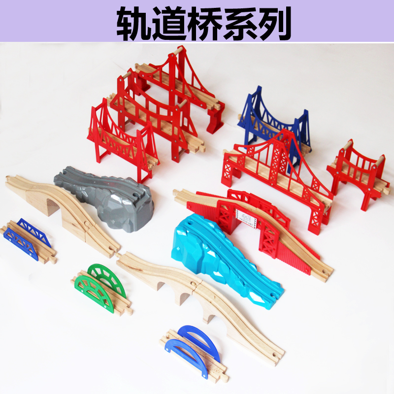 Railway Bridge Series Wooden Scene Track Accessories Suitable For Brio Magnetically Wooden Railway Train