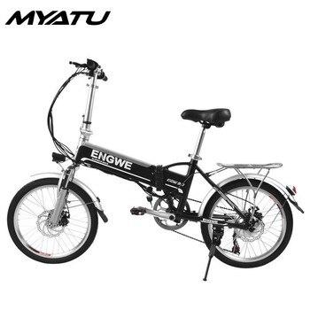 Bicicleta eléctrica de 20 pulgadas de aluminio plegable bicicleta eléctrica de 250W potente moto 48V8A batería bicicleta de playa de montaña ebike