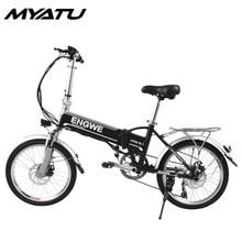 MYATU Electric Bike 20 inch Aluminum Foldable Bicycle 48V8A Lithium Battery 250W Powerful Mountain e bike Snow
