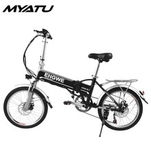 MYATU Folding adult Electric Bike 8AH Battery Mini Aluminum Alloy Smart Bicycle Moped EU Plug