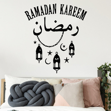 Wall-Sticker Ramadan Living-Room Home-Decor MURAL for Pvc