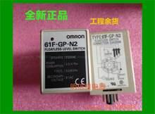 61F-GP-N2 AC24V AC110V AC220V AC240V AC230V