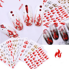 Holographic Nail Fire Flame Vinyls Stencil Hollow Transfer Sticker Water Slide Nail Art Decals Nail Wraps F655 flame holographic decals nail art transfer sticker paper nail art decorations laser holo holographic gold 3d nail stickers