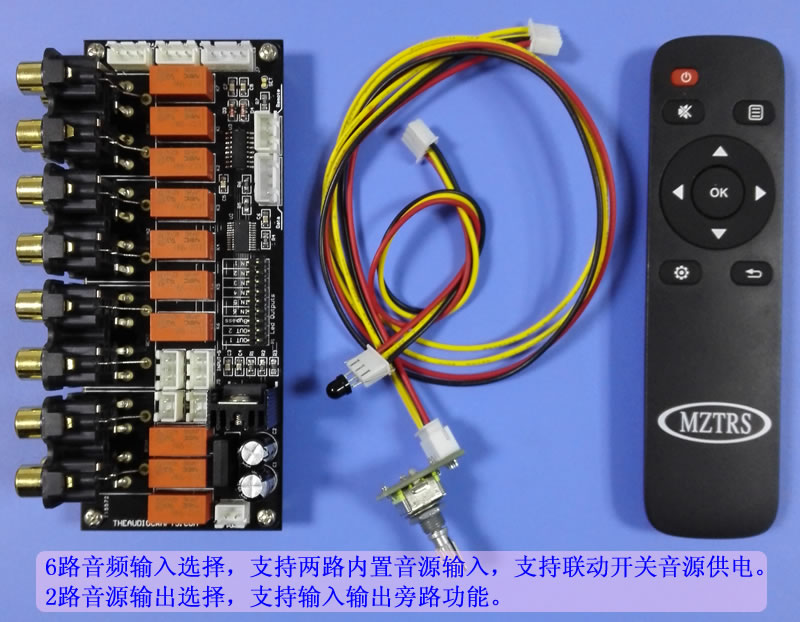 Multi-function audio source switching board remote audio source switching encoder audio source switching