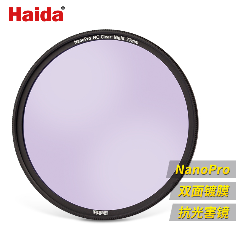 Haida Clear-Night NanoPro 77mm MC Optical Glass Filter Light Pollution 77