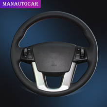 Car Braid On The Steering Wheel Cover for Kia Sorento 2009-2014 Kia Cadenza K7 2011-2015 Auto Leather Wheel Cover Car-styling mewant black artificial leather car steering wheel cover for kia k5 optima 2014 2015