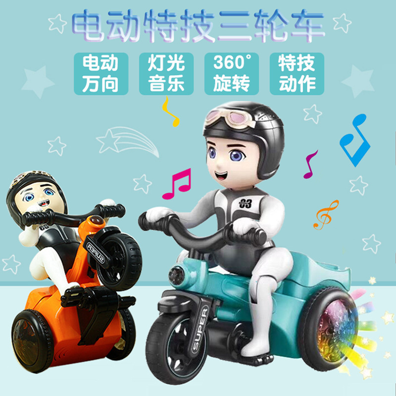 Children'S Educational Electric Universal Stunt Tricycle Motorcycle Toy With Light And Music Projection-360 ° Rotating