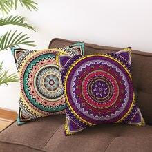 Чехол для подушки с рисунком мандалы наволочка в стиле бохо