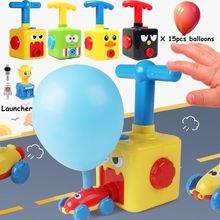Nouvelle tour de lancement de ballon de puissance, jouet d'expérimentation scientifique, volant à puissance inertielle, jouets de voiture, lanceur pour enfants, cadeau