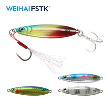 New DRAGER Metal Cast Jig Spoon 20G 30G 40G Shore Casting Jigging Lead Fish Sea Bass slow pitch Fishing Lure Artificial Bait
