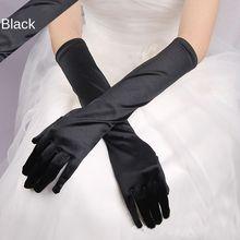 Свадебные перчатки свадебные платья для шоу вечеринки разноцветные