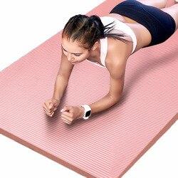 NBR 10 мм 15 мм толстый коврик для йоги нескользящее одеяло домашний тренажерный зал Спорт Esterilla здоровье потеря веса фитнес-коврики коврик для ...