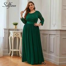 Размера плюс темно зеленое женское платье с пышной юбкой О образным