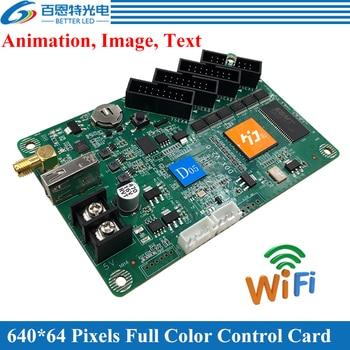Полноцветный светодиодный дисплей с картой управления, 640*64 пикселей (HD D05), 1024*64 пикселей (HD D06), анимация, изображение, текст, дверь Huidu, Wi Fi