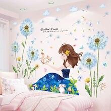 [shijuehezi] синий цвет Одуванчики цветок наклейки на стену
