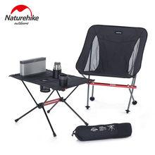Naturehike ultraleve dobrável churrasco mesa de acampamento ao ar livre viagem selvagem piquenique jantar mesa portátil