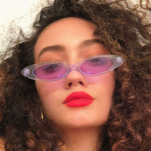 European And American-Style Retro Small Water Droplets Sun Glasses New Style Sma