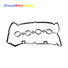 Seal-Gasket Engine-Valve-Cover Vauxhall Cloudfireglory for Chevrolet Cruze Aveo/aveo5