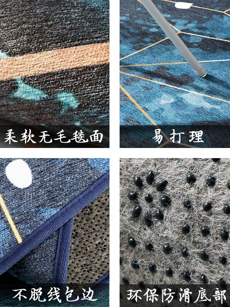 Nordique Tapis Rond Chambre Chaise Accrochante Coussin Star Ordinateur Chaise Coussin Étude Rotatif Chaise Tapis de Thé de Salon Tapis de Table - 4