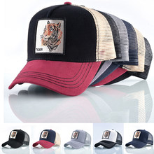 Men Animal Embroidered Tiger Mesh Baseball Caps Hip-Hop Trucker Unisex Outdoor Sport Sunhat Women Breathable Snapback Adjust Hat