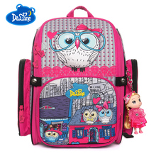Delune Brand Folded School Bags For Girls Boys 3D Owl Pattern Schholbag Car Cartoon Kids Backpack Children Orthopedic Bag