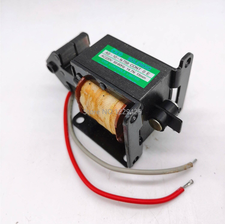 CKD Traction Electromagnet 1.5KG 14.7N 15MM Stroke AS-10-N 759 AC220V 3 Wire 50-60Hz