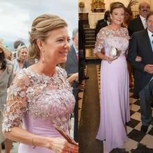 Элегантные Лавандовые шифоновые платья для матери невесты на