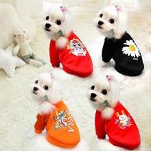 Мягкий свитер для собаки новая одежда собак маленьких зимняя
