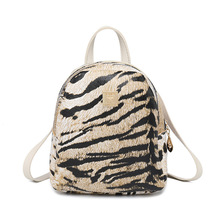 LISM Leopard-print shoulder bag can be autumn and winter Korean version of the cover ladies mobile phone bag ladies shoulder bag