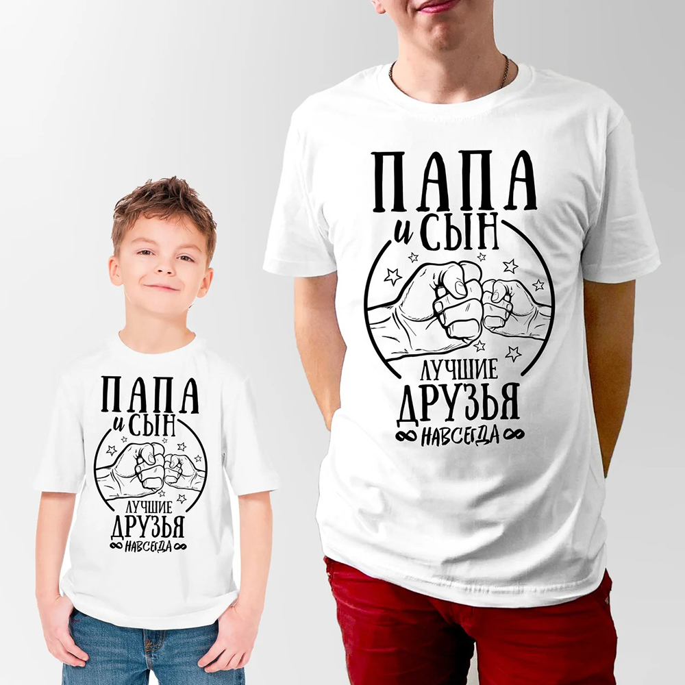 Family Matching White T-shirt with Russian Inscriptions Dad and Son Best Friends Summer Short Sleeve Matching Clothing Tees Tops