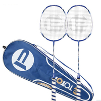 Two piece aluminum alloy one fitness training competition badminton racket set