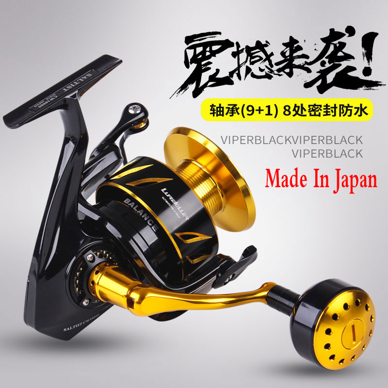 Lurekiller Reel Spinning-Reel Drag-Power Saltist Cw3000-Cw10000 Japan-Made 10BB 35kgs