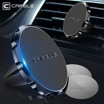 CAFELE Universal Air Vent Magnetic Car Phone Holder Mini Strong Magnet Holder Stand in Car For iPhone 12 Pro Max Non Rotate Type image