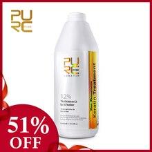 Brazilian straightening hair product 12% Brazilian hair keratin for deep Curly hair treatment wholesale hair salon products PURC