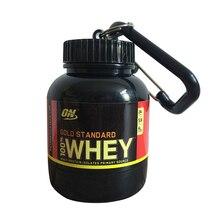 UPORS портативная Белковая Воронка для порошков пищевой белковый молочный порошок контейнер с брелком BPA бесплатно многофункциональная дорожная бутылка