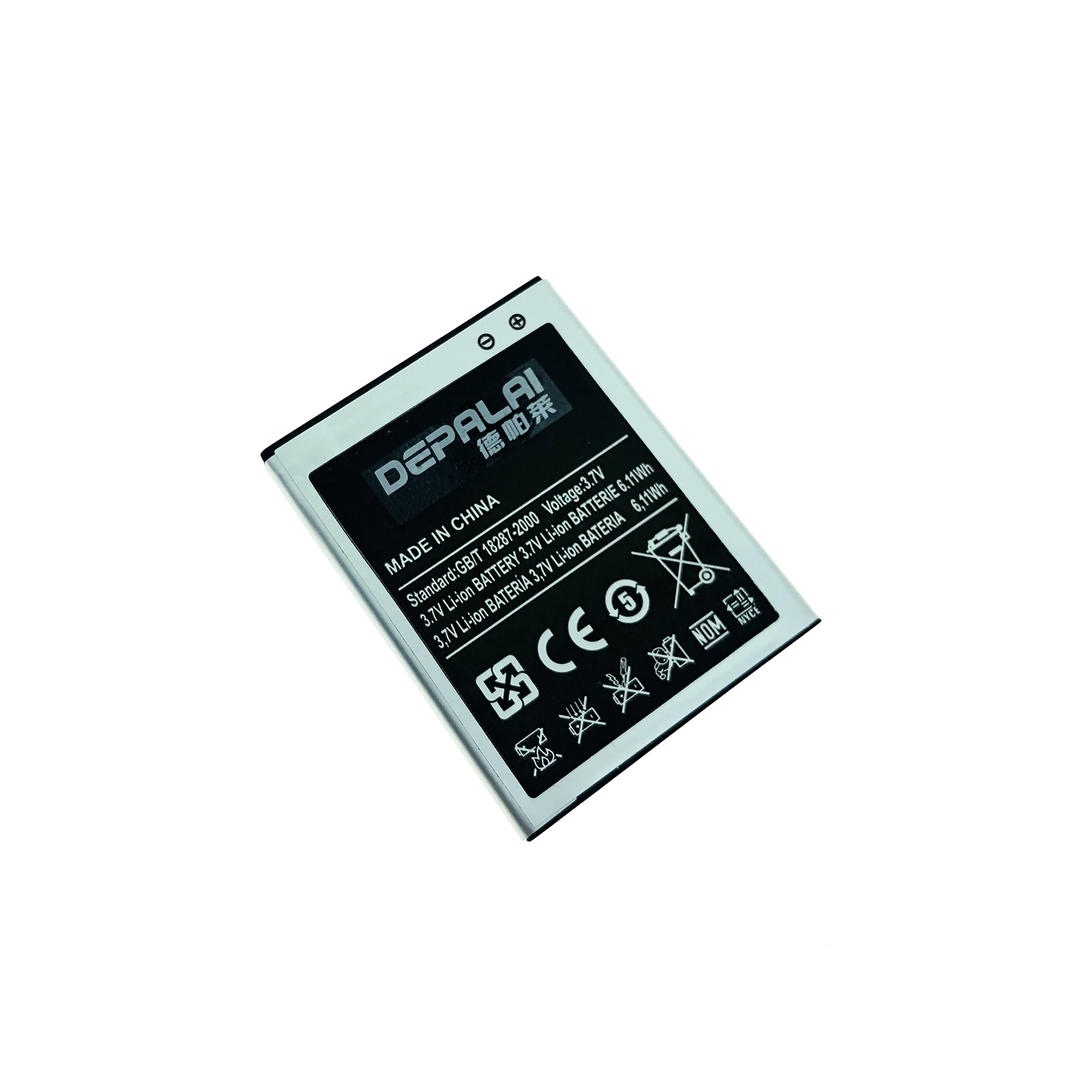 Good quality AAA For Samsung GALAXY S2 <font><b>i9100</b></font> i9050 i9103 i9105P i9108 Battery Mobile Phone EB-F1A2GBU Replacement 1650mAh image