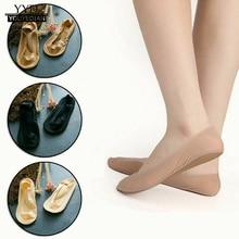 1 пара Arch support 3d Arch Foot Massage Health Care женские летние носки шелковые носки с закрытым носком Летние Осенние женские носки
