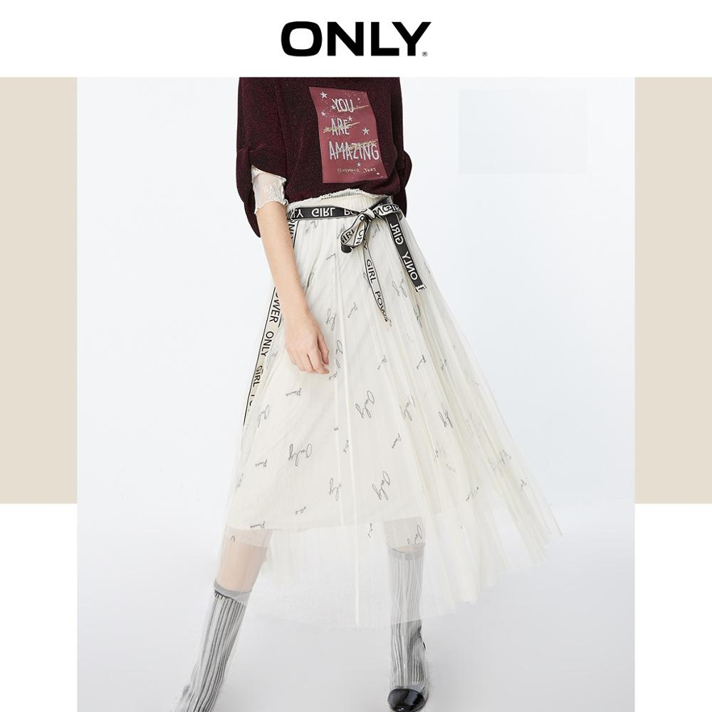 ONLY Women's Gauzy Embroidery Pleated Skirt | 11931G514